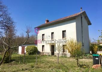 Vente Maison 82m² Orléat (63190) - Photo 1