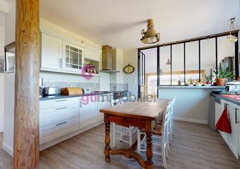 Vente Maison 95m² Périgneux (42380) - Photo 1