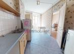 Vente Appartement 2 pièces 62m² Saint-Étienne (42100) - Photo 1