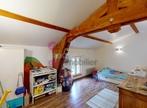 Vente Maison 4 pièces 160m² A 10 min. DE ST MAURICE EN GOURGOIS - Photo 6