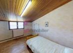 Vente Maison 8 pièces 180m² Grandrif (63600) - Photo 11