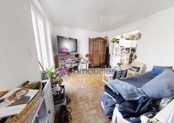 Vente Maison 3 pièces 70m² Andance (07340) - Photo 1