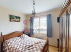 Vente Maison 96m² Lantriac (43260) - Photo 7