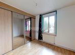 Vente Appartement 4 pièces 96m² Aurec-sur-Loire (43110) - Photo 3