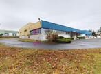 Vente Local industriel 1 750m² Saint-Germain-Laprade (43700) - Photo 2