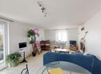 Vente Maison 99m² ST GERMAIN LAPRADE - Photo 4