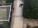 Vente Maison 4 pièces 93m² Apinac (42550) - Photo 2