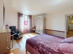 Vente Maison 320m² Bas-en-Basset (43210) - Photo 10