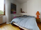 Vente Maison 8 pièces 200m² Annonay (07100) - Photo 9