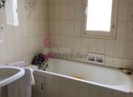 Vente Maison 4 pièces 93m² Apinac (42550) - Photo 3