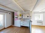 Vente Maison 3 pièces 80m² Aurec-sur-Loire (43110) - Photo 5